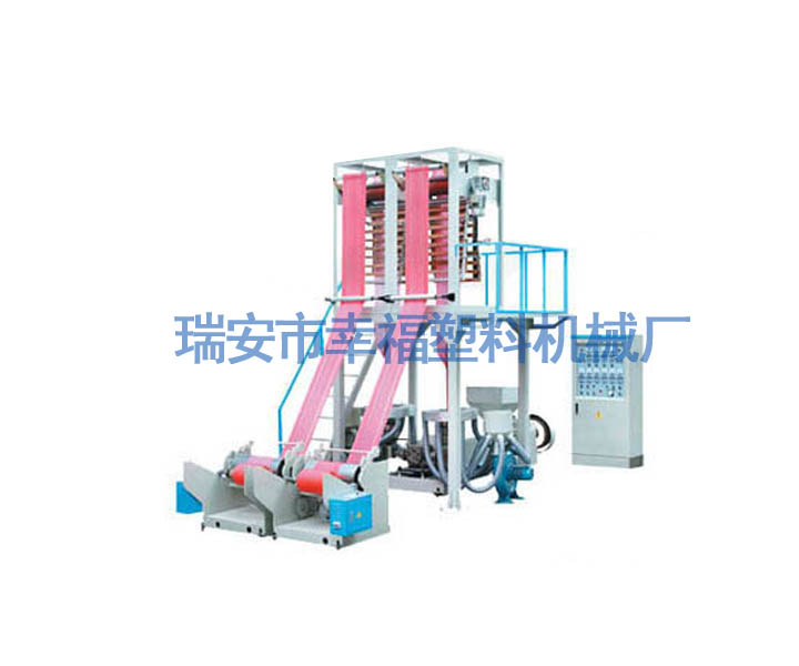Double-head Film Blowing Machine Set