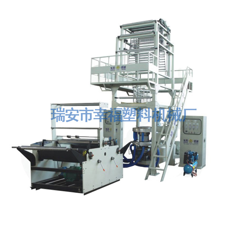 2SJ-G Series Double-layer Co-extrusion Rotary Die Film